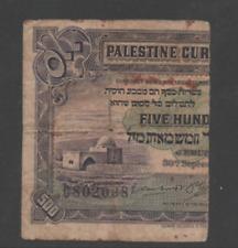 Palestine, Currency Board 1939 500 Mils, British Mand HALF BANKNOTE S/N C 802088