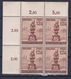 1944 PLATTENFEHLER Stadt Fulda 4er Block mit 2 Fehlern Postfrisch ** Eckrand