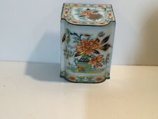 VTG Floral Tin Container Flowers vase Daher of Long Island NY England hinged lid