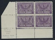 SAUDI ARABIA 1943 10 GUERCHE PERF 11 SG 339B CORNER BLOCK OF 4 CAT VAL £112 NH