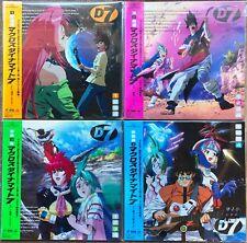 "1998 Set of 4 Complete ""NM Laserdisc"" Macross Dynamite 7 マクロスダイナマイト7 Vol.1~4"