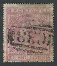 GB utilizzati in Perù Z56 1867-74 5S ROSE, PL2, HC, annullato C38 di Callao