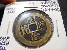 L44 China Manchu Dynasty 1644-1661 Hsuan Fu Mint Brass Cash