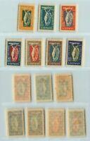 Lithuania 🇱🇹 1921 SC C8-C14 mint. rtb2228