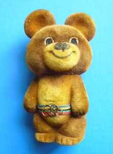 1980 Moscow Olympics Games Small Polymer Mascot MISHA