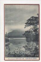 View Of Onuma Japan Vintage Postcard 833a