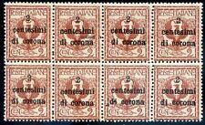 Occupazioni Trento e Trieste 1919 n. 2yd ** blocco di 8 varietà (l637)