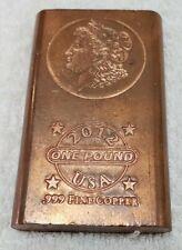 2012 One Pound USA .999 Fine Copper Bar (Pre-Owned)