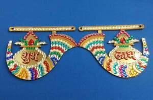 Diwali Decor Hindu Housewarming Home Decor Shubh Labh Hand Made Good Luck Gift
