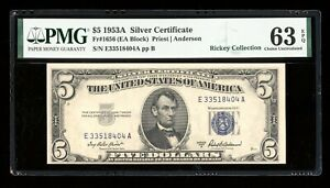 DBR 1953-A $5 Silver Fr. 1656 EA Block PMG 63 EPQ Serial E33518404A