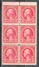 US Stamp (L1472) Scott# 634d, Mint NH OG, Nice Booklet Pane