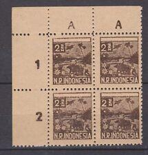 Indonesia Japanese occupation Sumatra 27 sheet rand MNH PF Japanse bezetting