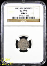M4 (1871) Japan 5S Ngc Ms63 Choice Bu 53 Rays Variety Silver Coin Five Sen Toned