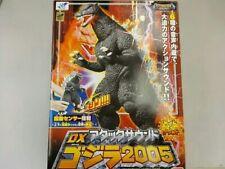 DX Attack Sounds Godzilla 2005 Toho Final Wars 50th Annirversary Figure Bandai