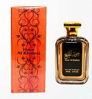Hoor Al Khaleej By Ard Al Zaafaran Halal Fragrance Attar EDP Spray Perfume 100ml