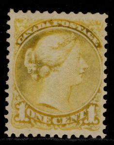 CANADA QV SG74, 1c pale dull yellow, LH MINT. Cat £65. PERF 12