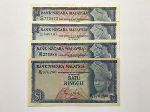 B0017 - 4pcs Malaysia RM1 Ringgit banknote 1st to 4th series - EF / AU