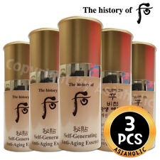 The history of Whoo Self-Generating Anti-Aging Essence 8ml x 3pcs (24ml) Newist