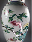 Qing Dynasty High Quality  Chinese Famille Rose Baluster Vase