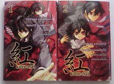 Ronin Manga - KURE-NAI 1-2