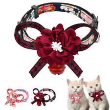 Fancy Big Flower Breakaway Cat Collar Safety Quick Release & Bell for Small Pets