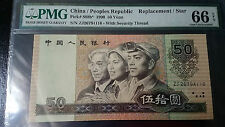 China 1990 RMB 50 Yuan Replacement / Star banknotes, PMG66... #1