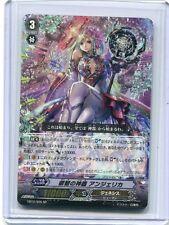 CARDFIGHT VANGUARD JAPANESE CARD EB12/S06 SP Regalia of Wisdom Angelica