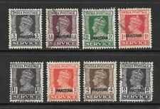 1947 King George VI SG 01 to SG 09 Set of 8 SERVICE Stamps Fine Used PAKISTAN