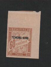 👓👓👓Timbre taxe du Tch'ong-K'ing N° 8 60 c Duval gomme sans charnière 👓👓👓👓