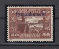 BB5676/ ICELAND – OFFICIAL – MI # D54 MINT MH - CV 415 $