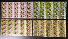 Dec,Asia,Malaysia,1971 Butterflies,1,2,6 & 20c,MUH,Blks of 20,CV£125+,#2440