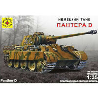 Panther Ausf D German WWII Medium Tank Model Kits scale 1:35