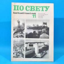 DDR Po swetu 11 von 1986 По свету | Russisch Englisch Französisch | Schulbuch