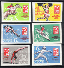 Russia - 1964 Olympic games Tokyo - Mi. 2932-37B (Imperf) MNH