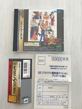 REAL BOUT SPECIAL Japan Import Sega Saturn W SPINE