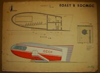 Russian Ukrainian Soviet drawings design simulator Space flight rare artifact