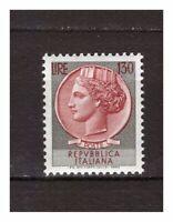 S21639) Italy 1968 MNH New Syracuse L.130 Fluorescent 1v