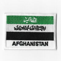Afghanistan National Flag Iron on Patches Embroidered Applique Badge Emblem