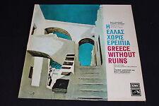 """MIKIS THEODORAKIS   GREECE WITHOUT RUINS   EMI 33GSX16   LP 33T 12"""""""