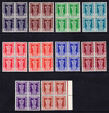 INDIA SG0151/64 (14) Official Stamps  blks of 4 u/m -2as few split perfs Cat£192