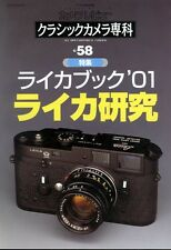 LEICA Camera Special Guide Book 2001/M4 series IIIc Summilux75 /Limited Edition