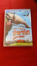 Dr. Seuss Horton Hears a Who (ISRAELI DVD, 2009, HEBREW