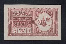 SAUDI ARABIA, 1934. Nejdi 148 Imperf, Mint *