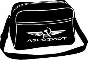 Aeroflot Russian Soviet Airline Flight Messenger Shoulder School Bag