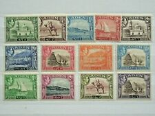 ADEN 1939/48 GVI DEFINITIVE SET OF 13 FINE MINT SG16/27