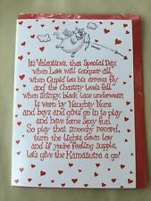 ❤️ Valentines Day Card ❤️ Cat With Bow And Arrow ❤️ New & Sealed