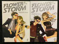 Flower In A Storm 1, 2 Manga Viz OOP English Romance COMPLETE