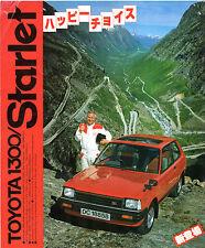 Toyota Starlet 1300 1982-83 Japanese Market JDM Sales Brochure SE Si S XL DX
