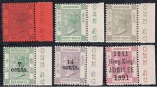 6 Hong Kong 1891 QV Imprint Margin Surcharged set Gummed Reproduction Stamp sv