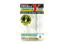 Decoy Y-S81 Treble Hook Heavy Duty Treble Hooks Size 8 (9500)